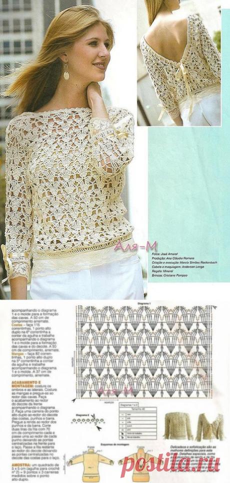 Блуза с вырезом на спине   Доска объявлений Full Shop