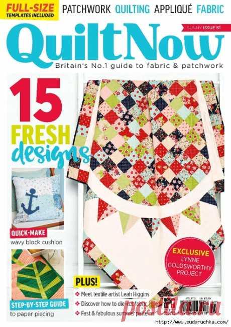 QuiltNow №1851. Журнал по рукоделию.