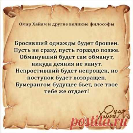 #цитаты