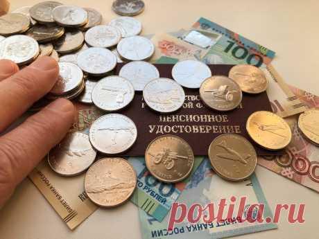 Как найти лишние доходы у стариков? Задумалось Правительство РФ. Подскажу...   Политически несерьёзно   Яндекс Дзен