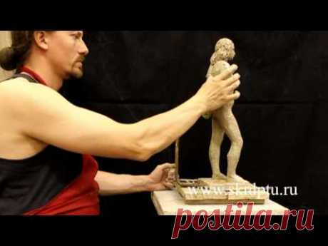 Molding of a figure of the person. Part III - Continuation of a molding