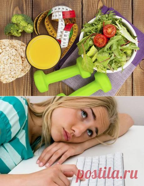 Как избавиться от хронической усталости с помощью ПРАВИЛЬНОГО ПИТАНИЯ-Интересный контент в группе В здоровом теле- здоровый дух!