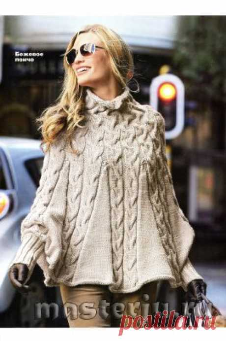 """ I Make a beige poncho - all the hands"