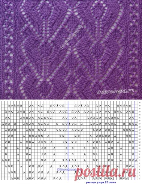 узор 432 ажур для шарфа   каталог вязаных спицами узоров