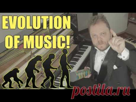 Эволюция музыки (1680 - 2017)