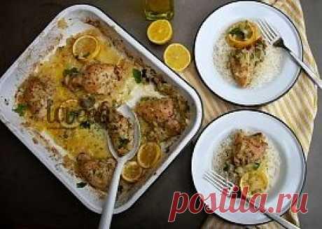 Курица, запеченная в лимонном соусе