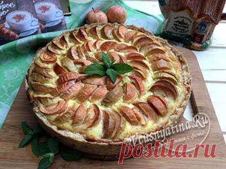 Творожный пирог с яблоками: рецепт с фото пошагово в духовке