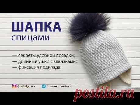 САМАЯ УДОБНАЯ ДЕТСКАЯ ШАПКА // ЭКСПРЕСС МК - YouTube