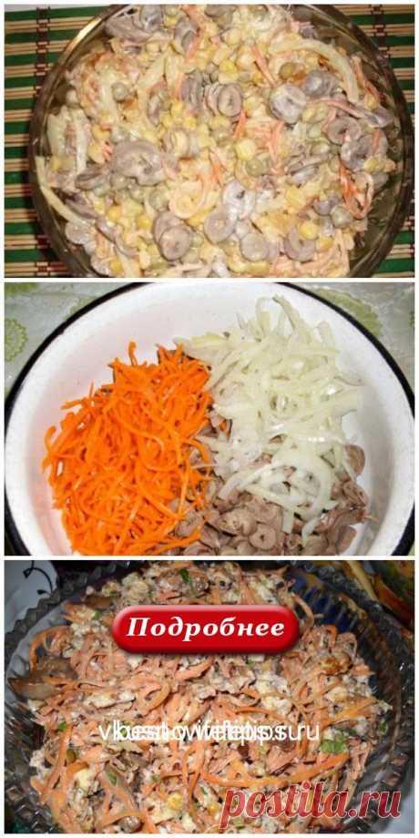 Оригинальность блюда зашкаливает — салат «Мистический» - vkusno