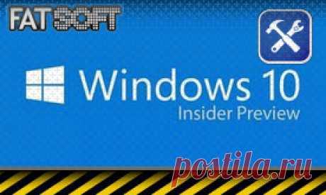 Для Windows 10 дополнительные программы скачать - Самоделкин - программы и видео уроки Для Windows 10 собрал несколько приложений, которые на первоначальных этапах после установки необход