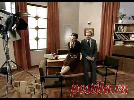 ▶ Большая разница Служебный роман - YouTube