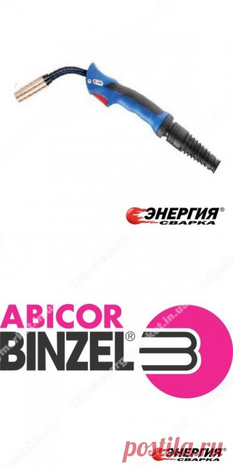 014.H223.1 Сварочная горелка Abicor Binzel  RF GRIP 36  5.00 м KZ-2  купить цена Украине