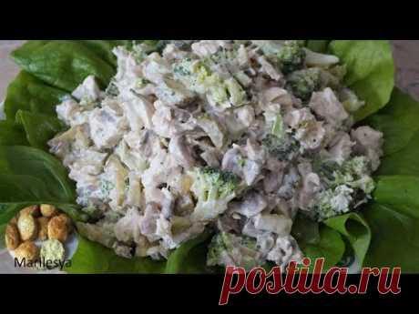 САЛАТ Английская Птичка/Salad