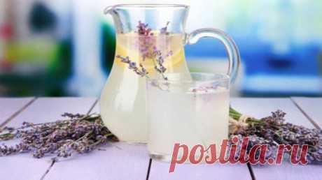 Лавандовый лимонад - 2 рецепта приготовления Лавандовый лимонад - потрясающий летний напиток: лаванда успокаивает в жаркий день, а ее аромат пробуждает сладкие воспоминания.