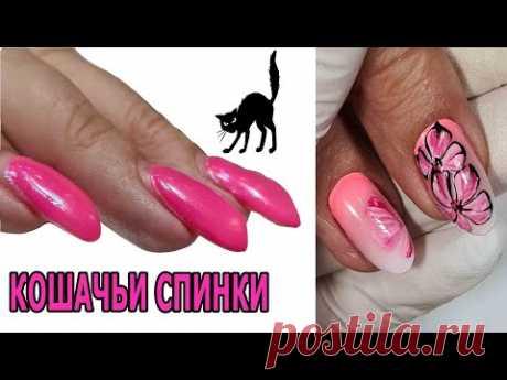 ❤ ГРАДИЕНТ за 30 МИНУТ на 10 НОГТЯХ ❤ розовый гель COSMOPROFI ❤ РАЗНОГЛАСИЯ с клиенткой ❤