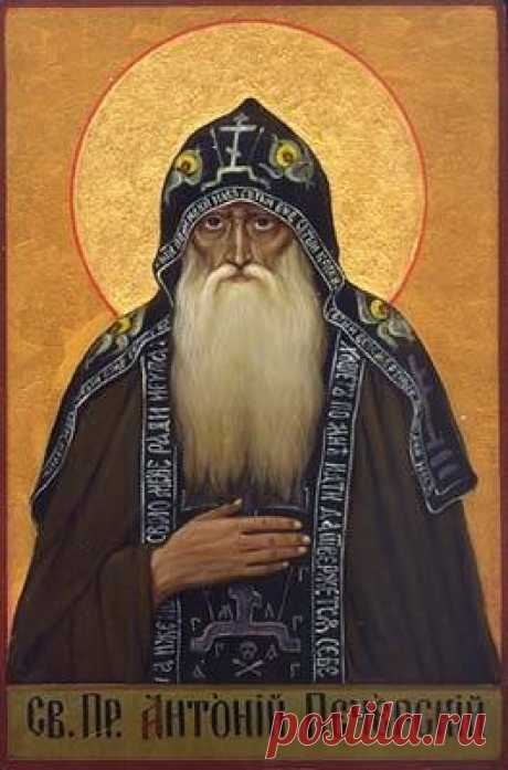 Преподобный АНТОНИЙ ПЕЧЕРСКИЙ, основатель Киево-Печерской Лавры