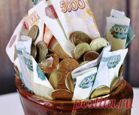 Как провести обряд на деньги? Сегодня деньги играют важную роль в жизни любого человека.Каждый из нас хочет реализоваться в профессии и достичь каких-то высот.Именно
