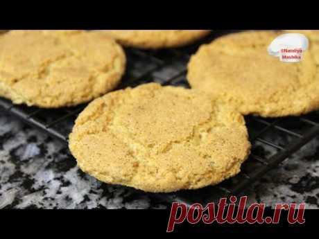 Печенье SNICKERDOODLES | Очень вкусное, хрустящее печенье к чаю |