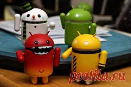 15 полезных функций Android, о которых вы не слышали Android - это успешная операционная система, которая развивается очень быстрыми темпами. Сейчас уже каждый второй смартфон работает под управлением Android. Но знаем ли мы все ее скрытые функции? Пользуемся ли в полной мере? Сегодня мы постараемся сделать опыт использования Android более богатым и насыщенным.