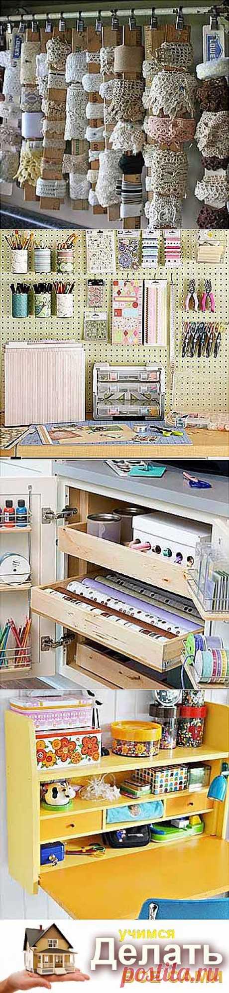 Порядок в комнате рукодельницы: находим место нужным мелочам - Учимся Делать Все Сами