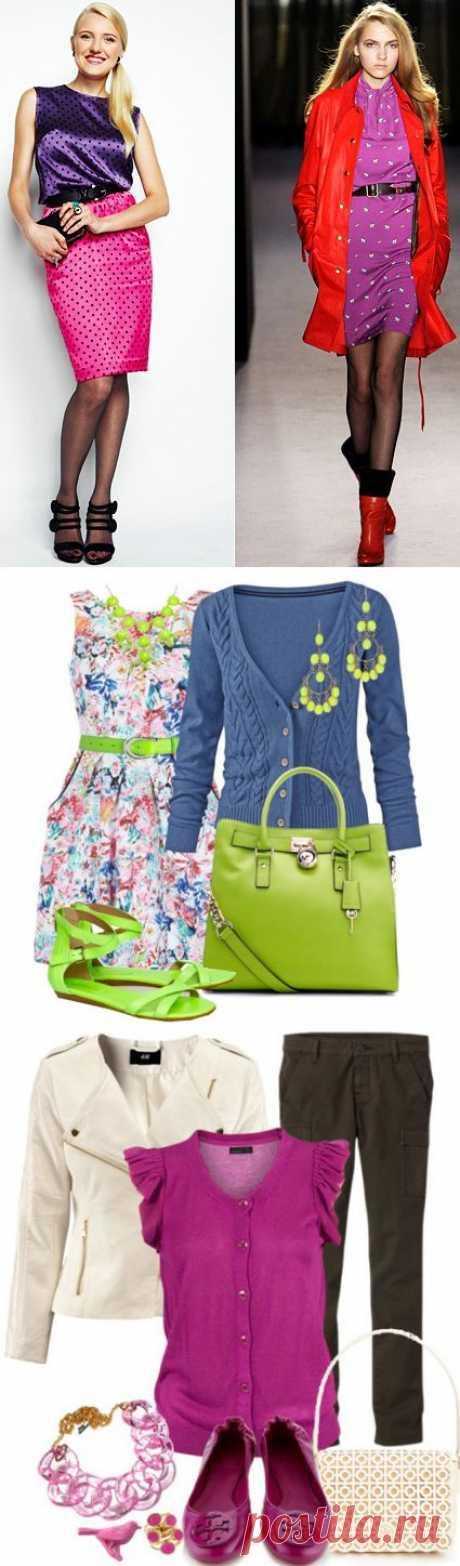 Модные идеи: одежда ярких цветов