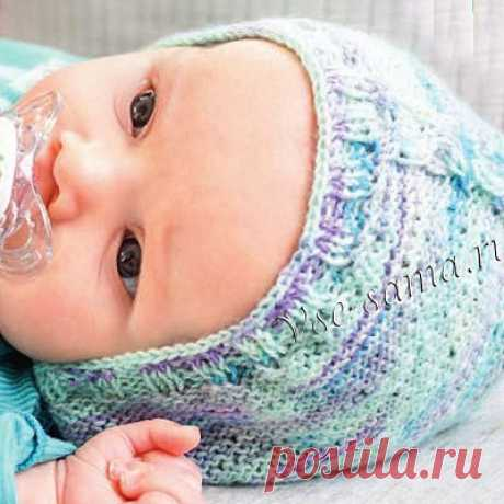 Шапочка с косой Шапочка с косой на обхват головы: 33-35 см/36-38 см/ 39-41 см. Описание вязания.