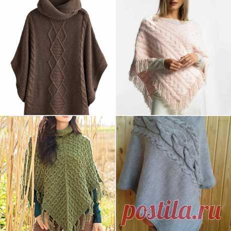 Пончо- отличный вариант для прохладной погоды | Вязание - любовь и заработок | Яндекс Дзен