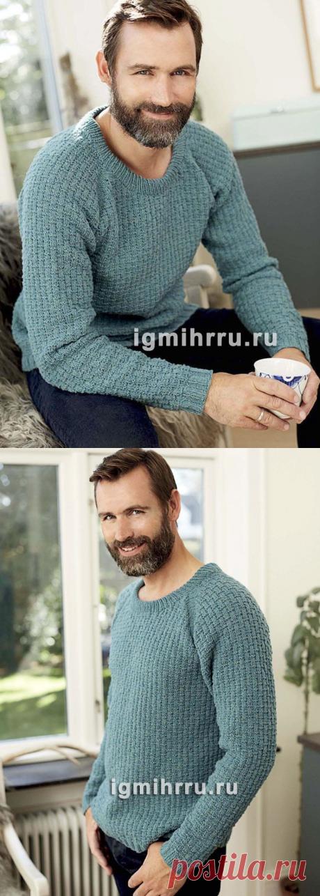 Мужской повседневный пуловер со структурным узором. Вязание спицами со схемами и описанием