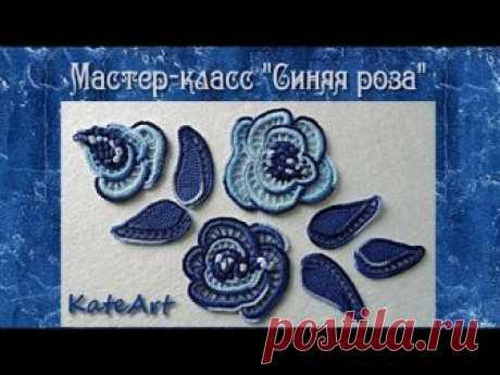 Ирландская Синяя роза МК Ирина Полякова