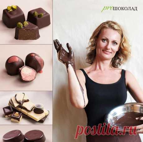 Как сделать шоколад - 2