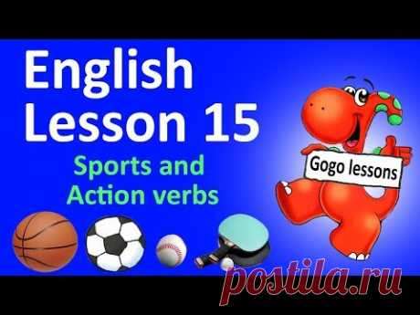English Lesson 15 – Sports and Action Verbs | ENGLISH COURSE FOR KIDS
