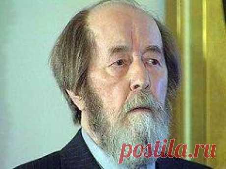 Сегодня 21 октября в 1997 году Учреждена Литературная премия Александра Солженицына