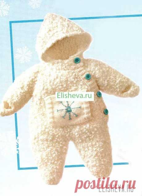 """Комбинезон для новорожденного """"Снежинка"""", вязаный спицами"""