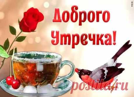 (1) Е@УЧИЙ СЛУЧАЙ