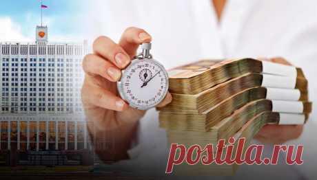 Максимальные суммы кредитов для кредитных каникул в связи с эпидемией | Листай.ру ✪