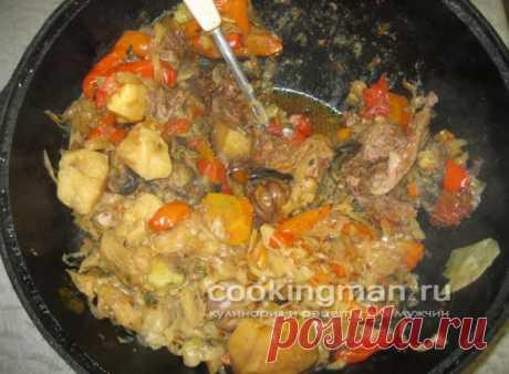 Басма - Кулинария для мужчин