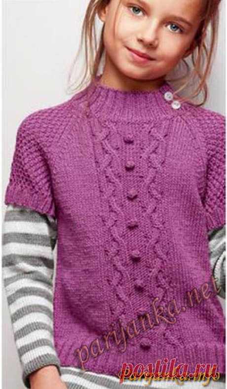 Пуловер 180 BDF №1188