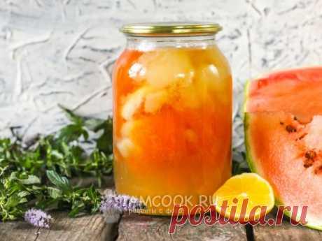 Компот из дыни и арбуза на зиму — рецепт с фото Компот из дыни и арбуза - отличный способ заготовить летний напиток и опробовать его в студеное время.