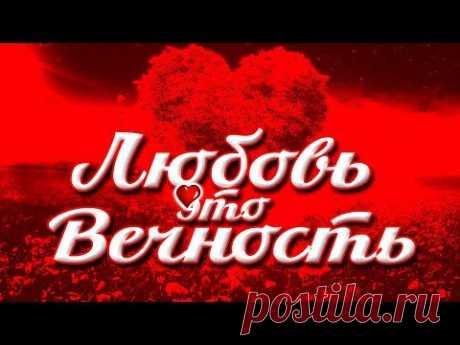 100 Хитов Супер Душевный Романтический Сборник о Любви (6 часов)