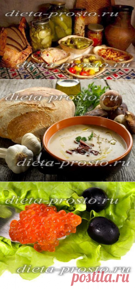 Que es posible comer en la Cuaresma en 2016 por días