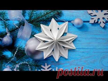 Снежинка из бумаги Новогодние поделки - YouTube