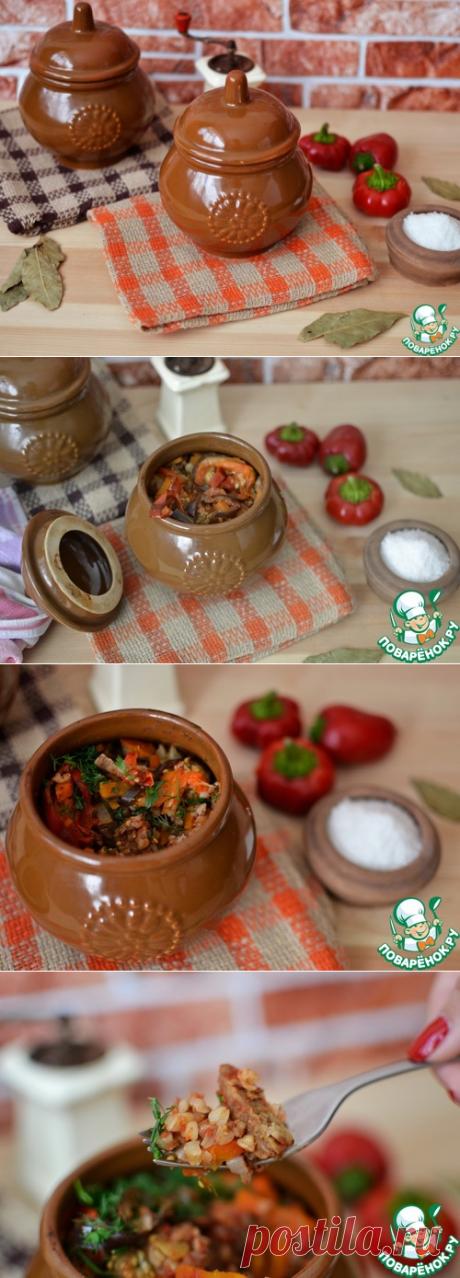 Горшочки с кашей и овощами – кулинарный рецепт
