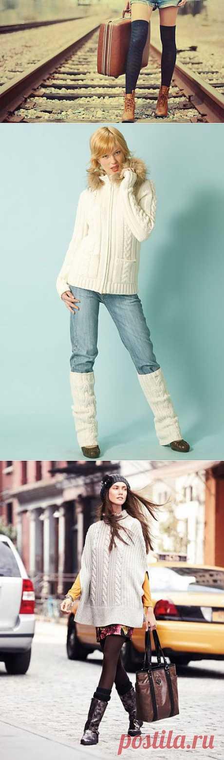 сообщение Litizija : С чем носить гетры: 6 модных способов (14:03 28-10-2013) [4360286/297436696] - serafim.fab58@mail.ru - Почта Mail.Ru