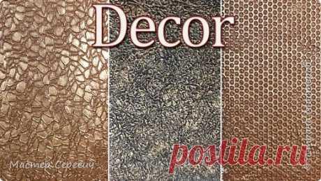 Декоративная шпаклевка 3 простых способа. Декор для небольших поверхностей | Страна Мастеров