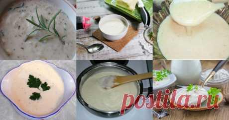 Соус Бешамель - 9 рецептов приготовления пошагово - 1000.menu Соус Бешамель - быстрые и простые рецепты для дома на любой вкус: отзывы, время готовки, калории, супер-поиск, личная КК