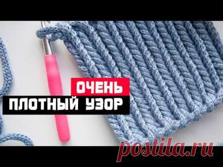 ФАНТАСТИЧЕСКИ ПЛОТНЫЙ УЗОР «Колосок». Вязание крючком   Nadezhda Lab