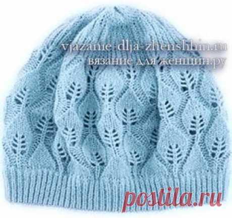 Шапки спицами с узором листья схемы вязания, описание, фото