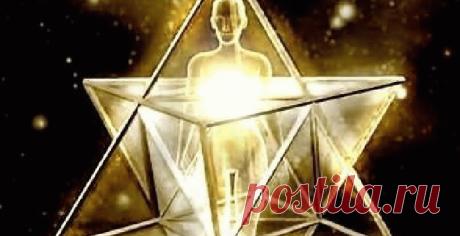 Меркаба. Функции, виды, особенности, сборка (19.08.2015) · ♥ · Галактический Союз Сил Света
