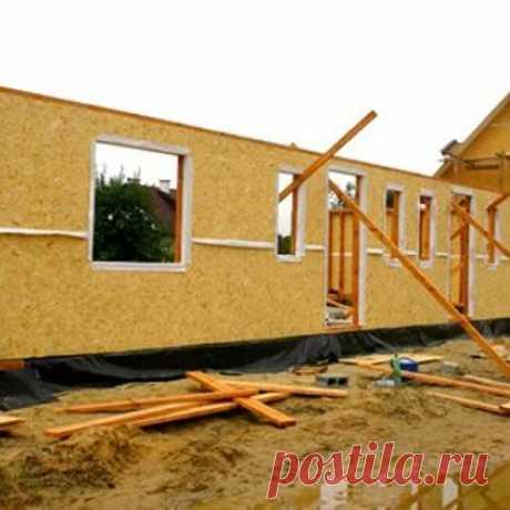 Как построить каркасный дом. Опыт самостоятельного строительства. Часть 2 RMNT.RU