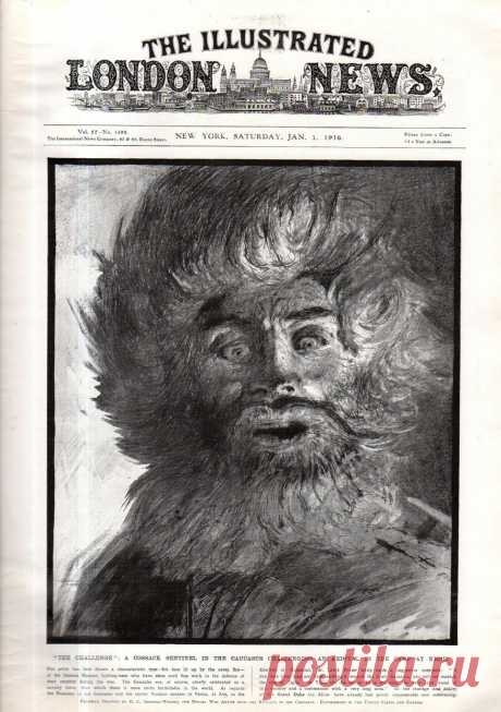 1916.01.01 - The Illustrated London News (New York) | Sovetika.ru - обложки старых журналов